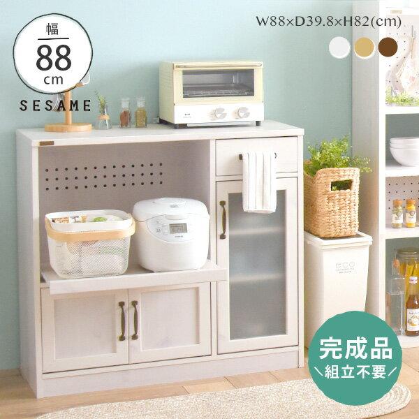 完成品 コンパクト レンジ台 レンジボード カウンタータイプ キッチンカウンター 食器棚 一人暮らし 幅88cm 88幅 スライド シンプル かわいい おしゃれ <LUFFY/LUK80-90L>