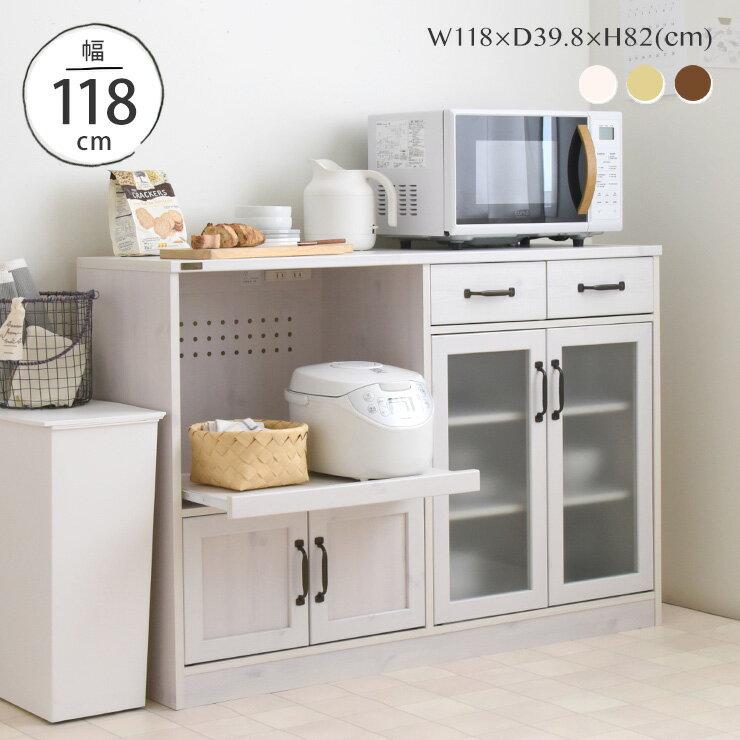 レンジ台 白 ワイド カウンタータイプ レンジボード キッチンカウンター 食器棚 一人暮らし 幅118cm 118幅 スライド シンプル かわいい ナチュラル おしゃれ <LUFFY/LU80-120L>