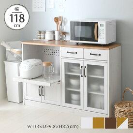 レンジ台 白 キッチン収納 キッチンカウンター 大型レンジ対応 キッチンボード キッチン収納 北欧 レンジボード キッチンカウンター 食器棚 幅118cm 118幅 スライド シンプル かわいい ナチュラル おしゃれ <LUFFY/LU80-120L>