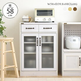 エントリーでポイント10倍♪ 食器棚 キャビネット 収納 幅58cm ガラス キッチンカウンター下収納 コンパクト リビング 電話台 棚 シンプル かわいい 白 ホワイト おしゃれ <LUFFY/FFLU90-60GH>