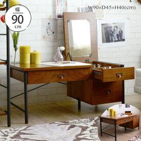 ドレッサー デスク テーブル アンティーク ローデスク ローテーブル 幅90cm 90幅 センターテーブル 鏡台 化粧台 レトロ 木製 アイアン 作業台 おしゃれ <Caron/Ca40-90D>