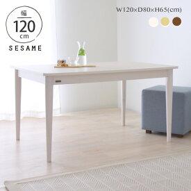 エントリーでポイント10倍♪ ダイニングテーブル 白 高さ65cm 北欧 やや低めのダイニングテーブル 単品 コンパクト シンプル 幅120cm ソファ ベンチ おしゃれ <FORESSSY/FOR65-120T>