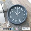 【40代女性】友人の引っ越し祝いに!リビングに飾るおしゃれな掛け時計を教えて!
