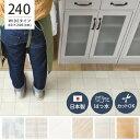 最大1,000円OFFクーポン配布中♪ キッチンマット(60×240) 日本製 撥水 はっ水 防水 フリーカット 拭ける 北欧 木目 2…