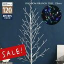 【SALE!12%OFF】エントリーで全品P10倍♪ クリスマスツリー 120cm 北欧 おしゃれ イ...