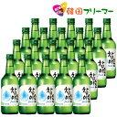 ■チャミスル 360ml Alc.17.8%→16、9%【1BOX-20本】【1箱=荷物1口】■ 韓国焼酎/酒/お酒/焼酎/韓国酒/韓国お酒//J…