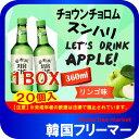 ■『LOTTE』チョウムチョロム スンハリりんご焼酎| 果実焼酎 (360ml・アルコール12%)【1BOX-20本】■韓国食品/韓国食…