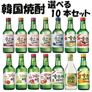 ■18種類から 選べる 韓国 ...