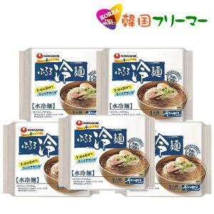 農心 ふるる冷麺 水冷麺 155g 5個セット ビビン冷麺、水冷麺 ビビン麺 韓国冷麺 韓国食品/韓国食材/韓国料理