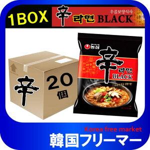 ■辛ラーメン ブラック(BLACK)130g-20個■韓国ラーメン 激辛ラーメン 韓国食品 韓国食材 ラーメン キムチ 焼肉 韓国料理 韓国1番ラーメン!!!
