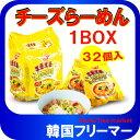 ■『オトギ』オットギ チーズラーメン 111g【1BOX-32個】■韓国食品 輸入食品 少女時代 韓国食材/韓国料理/韓国お土産…