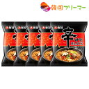 ■辛ラーメン ブラック(BLACK)130g-5個■韓国ラーメン 激辛ラーメン 韓国食品 韓国食材 ラーメン キムチ 焼肉 韓国…