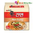 農心 辛ラーメン 乾麺 97g X 5袋 韓国食品 韓国食材 韓国料理 インスタントラーメン ラーメン類 わかめスープラーメン