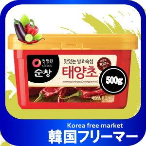 ◆韓国食品 スンチャン コチュジャン 500gX1個 ◆ゴチュジャン 韓国調味料 韓国料理 韓国食材 韓国食品 辛味噌 韓国味噌 韓国料理 チゲ 辛料理