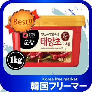 ◆韓国食品スンチャン コチュジャン 1KgX1個 ◆ゴチュジャン 韓国調味料 韓国料理 韓国食材 韓国食品