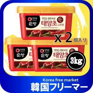 ◆韓国食品スンチャン コチュジャン 3KgX2個 ◆ゴチュジャン 韓国調味料 韓国料理 韓国食材 韓国食品