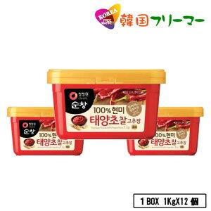◆韓国食品スンチャン コチュジャン1BOX 1KgX12個 ◆ゴチュジャン 韓国調味料 韓国料理 韓国食材 韓国食品