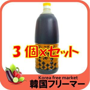 ■かどや製油 金印 純正ごま油 (濃口) 1650g 3個【かどや ごま油 胡麻油 ゴマ油 業務用 お徳用】