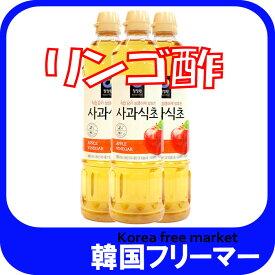 ■「清浄園」リンゴ酢 900ml 1個■韓国食品■韓国料理/韓国食材/調味料/韓国ソース/韓国お酢