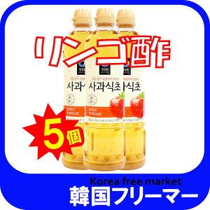■「清浄園」リンゴ酢 900ml 5個■韓国食品■韓国料理/韓国食材/調味料/韓国ソース/韓国お酢
