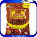■大山 甘口 キムチ用 唐辛子粉 1kg(1個)■韓国食品■[韓国調味料][韓国キムチ][韓国料理][韓国食材][韓国食品]韓…