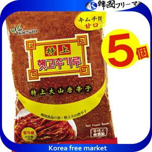 ■大山 甘口 キムチ用 唐辛子粉 1kg(5個)■韓国食品■[韓国調味料][韓国キムチ][韓国料理][韓国食材][韓国食品]韓国料理 とうがらし キムチ 韓国食品 韓国食材 辛い調味料 パプリカ粉 カプ