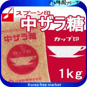 カップ印 中ザラ糖 1kg