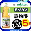 ■ ミツカン 穀物酢 銘撰 ペットボトル 1.8LX5個  ■