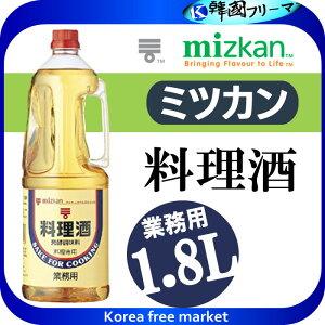 ■ ミツカン 料理酒ペット 1.8L  ■