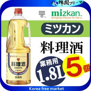 ■ ミツカン 料理酒ペット 1.8L X5個 ■