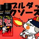★新発売★送料無料 ■ブルダックソース 200g-3本■ぶるだっく ブルダック ブルタック 火鳥 韓国食品 輸入食品 韓国…
