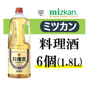 ■ ミツカン 料理酒ペット 1.8L X6個 ■