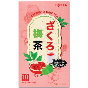 おうちCafe ざくろ 梅茶 150g (15g×10本)
