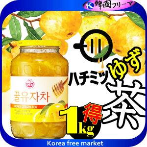 ◆【韓国】オットギ(三和) 蜂蜜 柚子茶(ゆず茶) 1Kg(1)個 ◆オットゥギ三和 蜂蜜ゆず茶(蜂蜜含有)ゆず茶 1kg 三和はちみつ 蜂蜜 かりん ゆず しょうが 茶 オトゥギ 韓国茶 【韓国食品】★