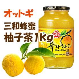 ★送料無料【三和 はちみつ 柚子茶1kg】ゆず茶1kg 5個★