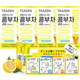 TEAZEN コンブチャ 5g x 40泡 マスクパック おまけ付き レモン コンブ茶 ダイエット お茶 Kombucha Lemon