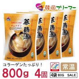 送料無料 ファイン参鶏湯 「サムゲタン」800g(4個) 韓国食品 韓国料理 韓国スープ 参鶏湯 サムゲタン サンゲタン ファインサムゲタン レトルト食品 韓国食材 鶏スープ 鶏肉