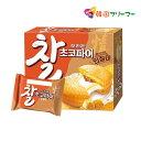 【オリオン】チャルチョコパイ (きな粉餅/インジョルミ) 1箱(12個入) ORION ChocoPie 韓国お菓子 お菓子 韓国パン チ…
