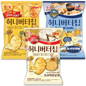 【ヘテ】ハニーバターチップス(ハニーバターチップ・フロマージュブラン・ドゥルセデレチェ)各1袋 セット Honey Butter Chip 韓国お菓子 お菓子 韓国 ハニーバタ