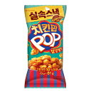 【オリオン】チキン ポップ チキンス パイシー味 81g チキンポップ 韓国お菓子 お菓子 チトス