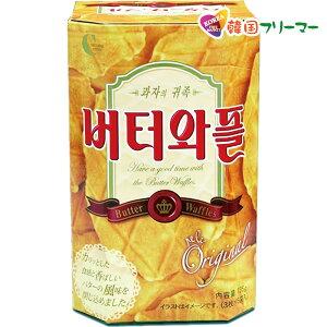 『ヘテ』 バターワッフル 135g (3枚X5袋) 8角形BOX 韓国お菓子 お菓子 韓国