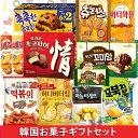 選りすぐり 韓国お菓子 11種セット トッポキスナック,チュロススナック,バターワッフル,ハニーバターチップ,チョコチ…