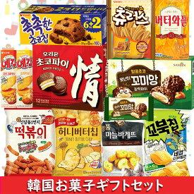 選りすぐり 韓国お菓子 11種セット トッポキスナック,チュロススナック,バターワッフル,ハニーバターチップ,チョコチップ,イェガム,チョコパイ, コミアン,コブクチップ,ガーリックバゲット、きなこ