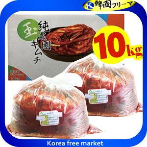 【送料無料】★純農園 玉キムチ 白菜キムチ 10kg★