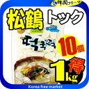 ■『松鶴』(ソンハク)』米トック 1kgX10個 <韓国トック・韓国トッポキ>