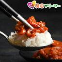 【クール便・冷凍】日本産 タラチャンジャ 1kg ■日本産 特製 チャンジャ 無添加 本場の味 国内生産 鱈チャンジャ …