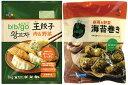 ビビゴ 王餃子 肉&野菜 1kg + 春雨&野菜 海苔巻き 400g セット 韓国餃子 キムマリ 冷凍 bibigo マンドゥ