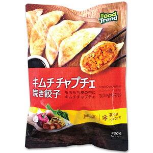 FOODTREND キムチチャプチェ 400gx3袋 焼き餃子 韓国マンドウ 韓国餃子 冷凍
