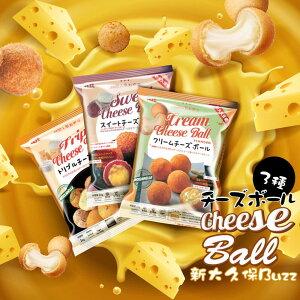 【冷凍クール】【送料無料】3種類から選べる モチモチ チーズボール 韓国 1kg(30個)x2個セット [クリームチーズボール] [スイートポテトチーズボール] [トリプルチーズボール] 韓国 チーズボー