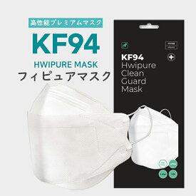 【全国送料無料】フィピュアマスク KF94 マスク 5枚 KF94 マスク 大きめ KF94 マスク 立体マスク 韓国 韓国製 立体構造 個別包装 韓国製 mask KN9 N95 メイク崩れ防止
